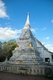 Thailand: The revered leaning chedi at Phra That Si Song Rak, Dan Sai, Loei Province